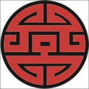 Wuji Academia de artes marciales
